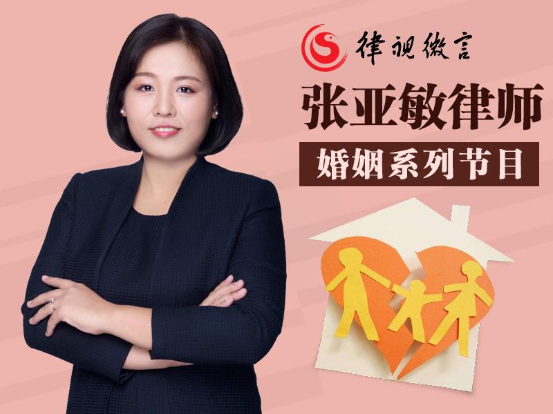 离婚协议遇上忠诚协议,房子最终按照什么判?