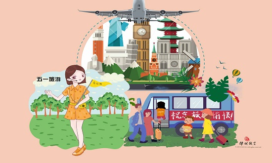旅游纠纷中旅行社违反安全保障义务的责任承担有哪些?